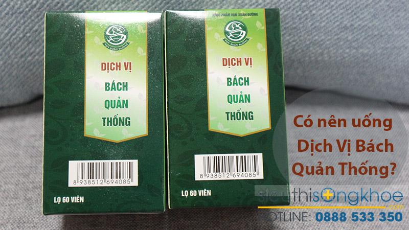 Dịch Vị Bách Quản Thống có uống với thuốc tây được không
